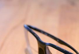 znaczenie snu Okulary